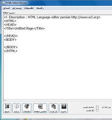 سورس ویرایشگر متن و HTML با ویژوال بیسیک