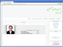 دانلود سورس پروژه کاریابی اینترنتی