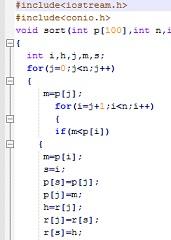 سورس ماشین سکه خرد کن با c++